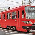 名古屋鉄道 美濃町線用 モ880形改 84F① 884 複電圧車