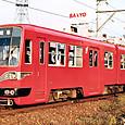 名古屋鉄道 美濃町線用 モ880形改 86F① 886 複電圧車