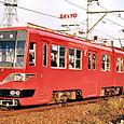 名古屋鉄道 美濃町線用 モ880形 88F① 888 複電圧車