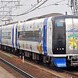 名古屋鉄道 2000系 2008F 中部国際空港アクセス特急(μミュースカイ) 4連 ポケモンラッピング