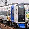 名古屋鉄道 2000系 2008F① ク2000形 Tc 2008 中部国際空港アクセス特急(μミュースカイ) 4連 ポケモンラッピング