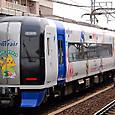 名古屋鉄道 2000系 2008F④ モ2100形 Mc 2108 中部国際空港アクセス特急(μミュースカイ) 4連 ポケモンラッピング