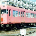 名古屋鉄道 瀬戸線 HL車 3780系 3781F② ク2780形 2781