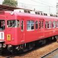 名古屋鉄道 瀬戸線 HL車 3780系 3788F② ク2780形 2788