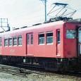 名古屋鉄道 瀬戸線 HL車 3730系 3753F① モ3730形 3753