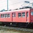 名古屋鉄道 瀬戸線 HL車 3730系 3754F① モ3730形 3754