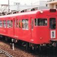 名古屋鉄道 瀬戸線 HL車 3780系 3783F① モ3780形 3783