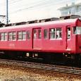 名古屋鉄道 瀬戸線 HL車 3780系 3787F① モ3780形 3787