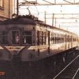 *名古屋鉄道 瀬戸線 モ900形 902