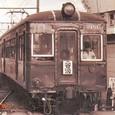名古屋鉄道 揖斐線、谷汲線用 *ク2180形 2181 (鉄道線車両 黒野検車区)