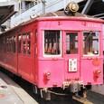 名古屋鉄道 揖斐線、谷汲線用 ク2320形 2323 (鉄道線車両 黒野検車区)