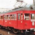 名古屋鉄道 *揖斐線、谷汲線用 モ750形 754(運転台側) (鉄道線車両 黒野検車区)