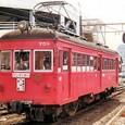名古屋鉄道 *揖斐線、谷汲線用 モ750形 759 (鉄道線車両 黒野検車区)