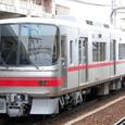名古屋鉄道 5000系:5004F④ ク5100形 5104 1000系更新車(1009F)