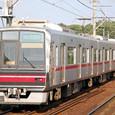 名古屋鉄道 瀬戸線 4000系 4002F