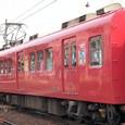 名鉄 瀬戸線 6000系 6023F② モ6300形 6323