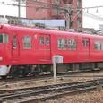 名鉄 瀬戸線 6600系 6603F① ク6600形 6603
