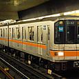 *東京メトロ(東京地下鉄) 銀座線 01系 32F① 01-132 チョッパ制御車(4次車)