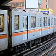 東京メトロ(東京地下鉄) 銀座線 01系 08F③ 01-308 チョッパ制御車(1次車)