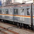 東京メトロ(東京地下鉄)副都心線用 7000系 第5編成② 7205