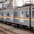 東京メトロ(東京地下鉄)副都心線用 7000系 第5編成⑦ 7705