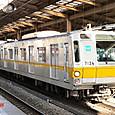*東京メトロ(東京地下鉄) 7000系 7026F① 7126 有楽町線用冷房車 AVFチョッパ制御車編成