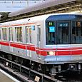 東京メトロ(東京地下鉄) 丸の内線 02系 15F① 02-115 高周波分巻チョッパ車