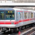 東京メトロ(東京地下鉄) 丸の内線 02系 15F⑥ 02-615 高周波分巻チョッパ車