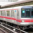 東京メトロ(東京地下鉄) 丸の内線 02系 34F① 02-134 VVVFインバータ車