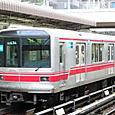 東京メトロ(東京地下鉄) 丸の内線 02系 34F⑥ 02-634 VVVFインバータ車