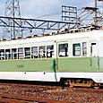 名古屋鉄道 3400系+800形 AL車  3連 3401F② モ3400形 3401