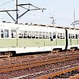 名古屋鉄道 3400系+800形 *AL車 3連
