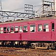 名古屋鉄道 3400系+800形 AL車  3連 3401F① モ800形 812