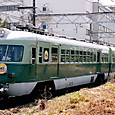 名古屋鉄道 3400系冷房改造車 3401F① モ3400形 3401 AL車 2連