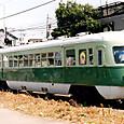 名古屋鉄道 3400系冷房改造車 3401F② ク2400形 2401 AL車 2連