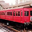 名古屋鉄道 3550系 3556F② ク2550形 2556 AL車 3連 3Dロングシート車