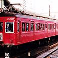名古屋鉄道 3550系 3556F① モ3550形 3556 AL車 3連 3Dロングシート車