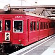 名古屋鉄道 3550系 3557F② ク2550形 2557 AL車 3連 3Dロングシート車