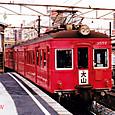 名古屋鉄道 3550系 3557F① モ3550形 3557 AL車 3連 3Dロングシート車