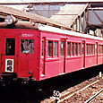 名古屋鉄道 3550系 3560F② ク2550形 2560 AL車 3連 3Dロングシート車