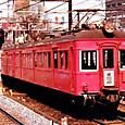 名古屋鉄道 3550系 3560F① モ3550形 3560 AL車 3連 3Dロングシート車