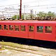 名古屋鉄道 3560系 3561F① モ3560形 3561 AL車
