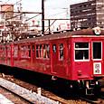 名古屋鉄道 3880系 3887F① ク2880形 2887 AL車 3連 3Dロングシート車 もと東急3700系