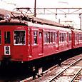 名古屋鉄道 3880系 3893F② モ3880形 3893 AL車 3連 3Dロングシート車 もと東急3700系