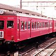 名古屋鉄道 3600系 3602F② ク2600形 2602 AL車 2連