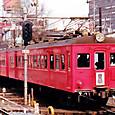 名古屋鉄道 3600系 3602F① モ3600形 3602 AL車 2連