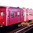 名古屋鉄道 3800系 3821F② ク2800形 2821 AL車 2連