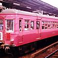 名古屋鉄道 3800系 3830F② ク2800形 2830 AL車 2連