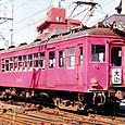 名古屋鉄道 3800系 3831F① モ3800形 3831 AL車 2連