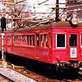名古屋鉄道 3800系 3835F① モ3800形 3835 AL車 2連